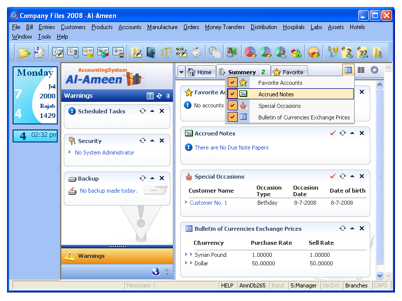 Al-Ameen Accounting System 2004 *Dongle Emulator (Dongle Crack) for Sentinel SuperPro*