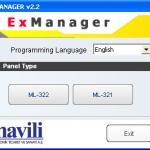 دانلود کرک نرم افزار Mavili Exmanger