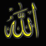 The Hand Bearing The Name Of Allah And Mohammed (Wonder)